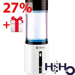 Paino Portable HM-2000 (модель 2019) - портативный генератор водородной воды (Корея)