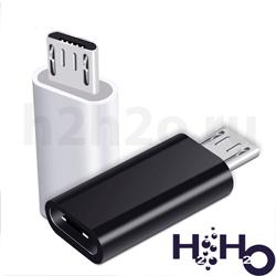 переходник адаптер с Type C на micro USB