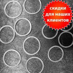 Уплотнительное кольцо для PAINO 25 мм