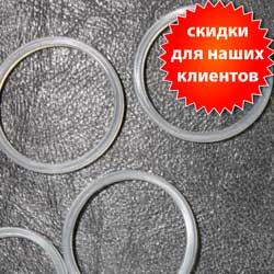 Уплотнительное кольцо для PAINO 28 мм