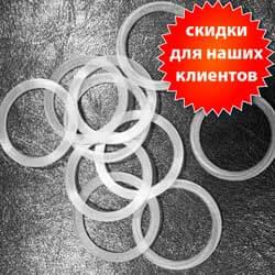 Уплотнительное кольцо для PAINO 35 мм